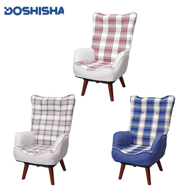 回転式ハイバックルームチェア ニルス 回転座椅子 リラックスチェア インテリアチェア ハイバック 一人掛けソファー【送料無料】【chair0901】