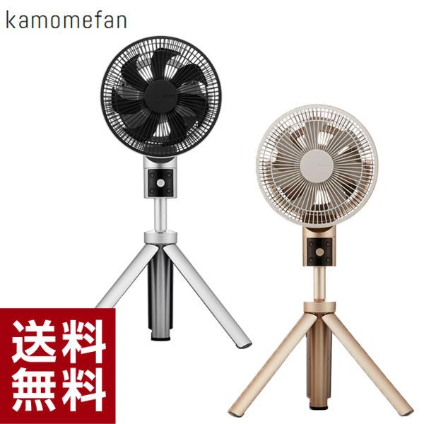カモメファン TLKF-1201D かもめ扇風機 自動首振り 扇風機 サーキュレーター dcモーター エフ コンパクト 卓上 アロマ対応【送料無料】