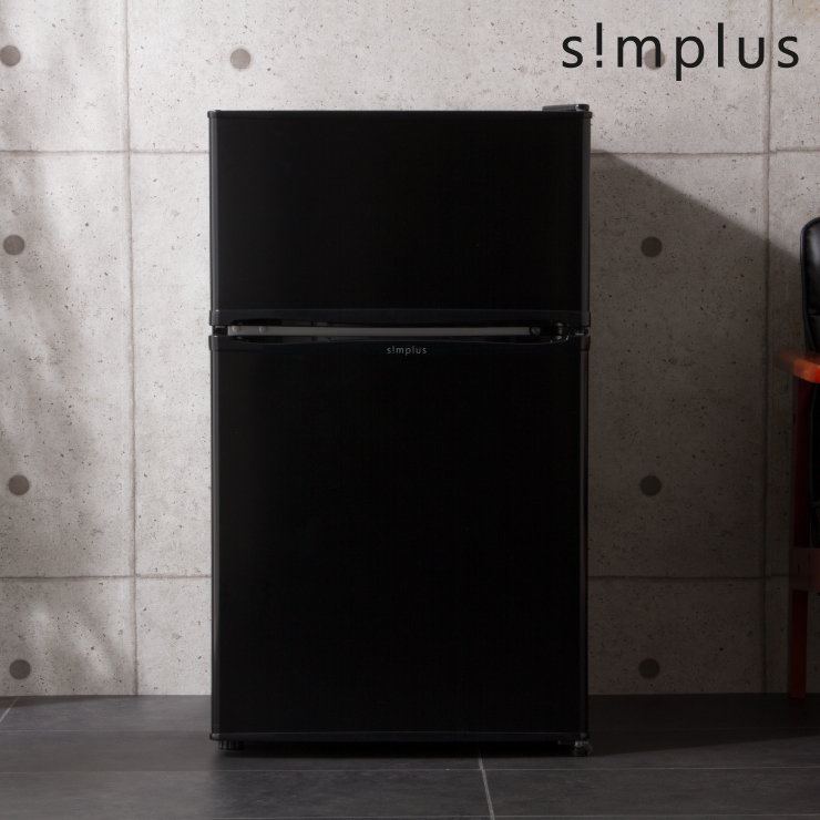 冷蔵庫 simplus シンプラス 2ドア冷蔵庫 90L SP-90L2-BK ブラック 冷凍庫 2ドア 省エネ 左右 両開き 1人暮らし 黒(代引不可)【あす楽対応】【送料無料】
