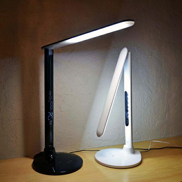 デスクライト led 学習机 おしゃれ LEDOCK レドック Lucerca ルチェルカ LEDデスクライト LC70010 WH LC70010 BK (代引き不可)