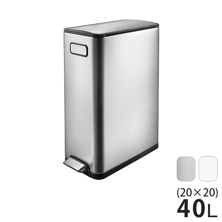 EKO エコフライ ステップビン 40L ( 20+20L ) ステンレス ゴミ箱 ごみ箱 1年保証 ダストボックス キEK9377MT-20L+20L【送料無料】