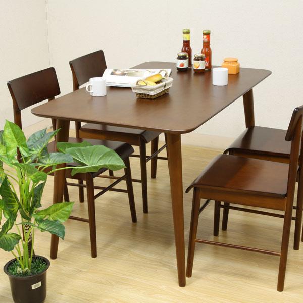 ダイニング 4人掛け 木目 DBR(代引き不可)【送料無料】 エクレア ダイニングテーブル 机 テーブル