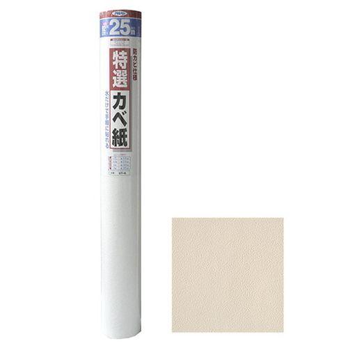 アサヒペン 特選カベ紙 ST-6-92CMX25M【送料無料】