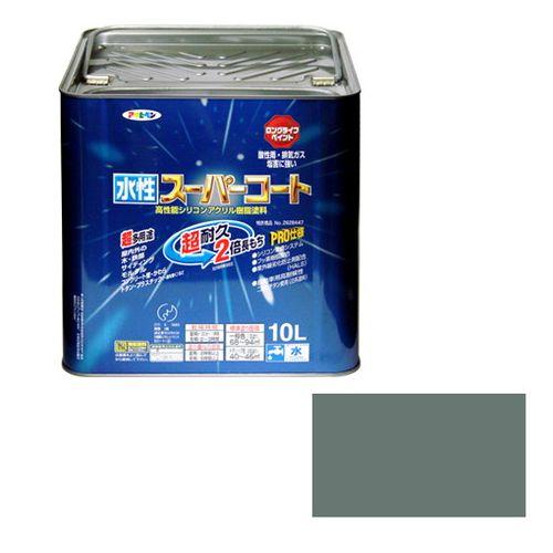 アサヒペン 多用途-水性スーパーコート 10L-ライトグレー【送料無料】