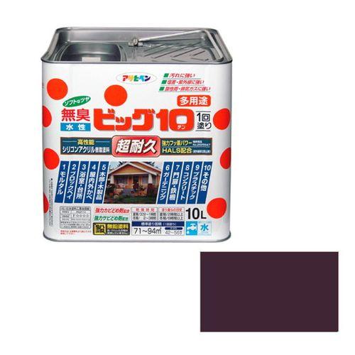 アサヒペン 水性ビッグ10多用途 10L-242【送料無料】