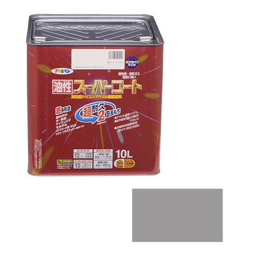 アサヒペン 油性スーパーコート 10L-ライトグレー【送料無料】