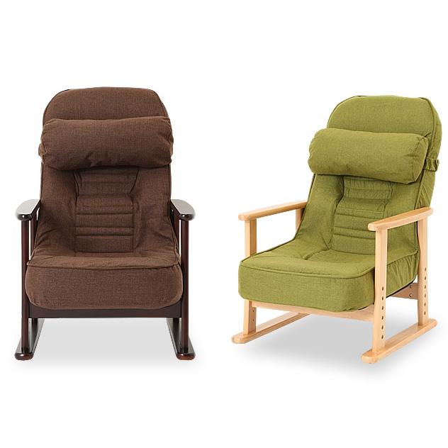 天然木低反発リクライニング高座椅子 リクライニングソファ 一人用 天然木 肘付き 低反発 高座椅子 クッション付き チェア(代引不可)【送料無料】
