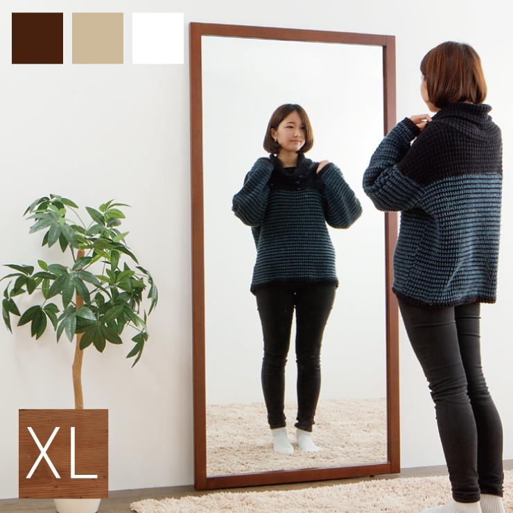 鏡 ミラー 姿見 幅90cm×高さ180cm 大型ミラー XL(代引不可)【送料無料】