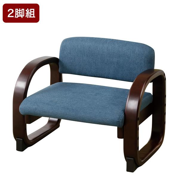 座椅子 天然木立ち座り楽ちん座椅子 2脚セット 和座楽 和風 正座いす 和座椅子 天然木 立ち座り楽ちん 座椅子 1脚 民泊 いす(代引不可)【送料無料】