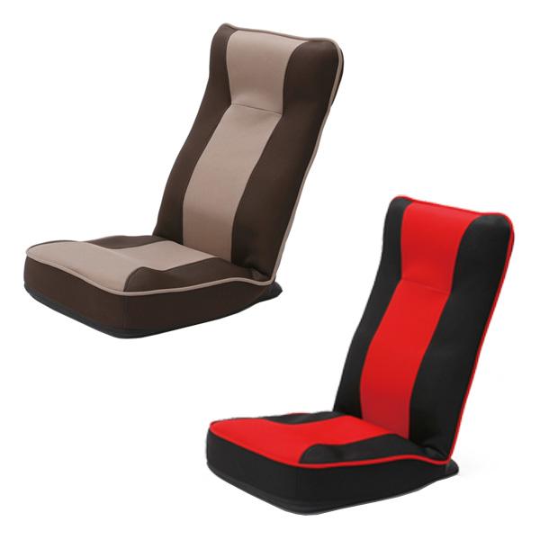 座椅子 健康 レッド ブラウン ストレッチ 椅子 おしゃれ コンパクト プレゼント 贈り物(代引不可)【送料無料】