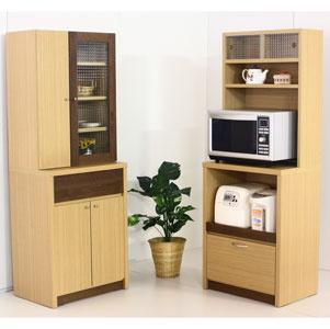 キッチンストレージ60 DB(食器)if (イフ) 60 DB(代引き不可)【送料無料】