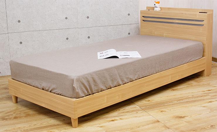 シングルベッド ボンネルコイルマットレス付き 棚 コンセント付き収納ベッド シングルベッド 収納付 宮付 ブノア(代引不可)【送料無料】