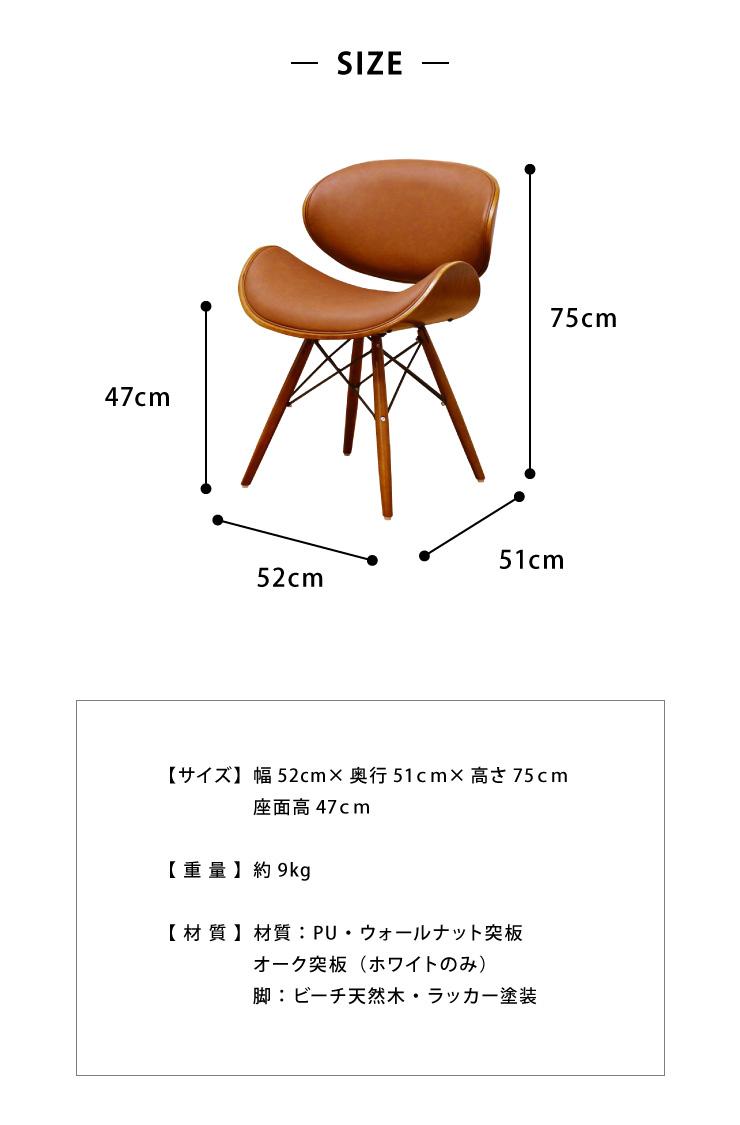 イームズチェア デザイナーズ ラウンジチェア シェルチェア 木脚 木製 ダイニングチェア チェア チェアー Eames リプロダクト(代引不可)