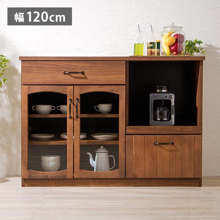【MONT/モント】 キッチンカウンター 幅120cm 単品 ヴィンテージ インダストリアル 木製 ブラウン 完成品(代引不可)【送料無料】