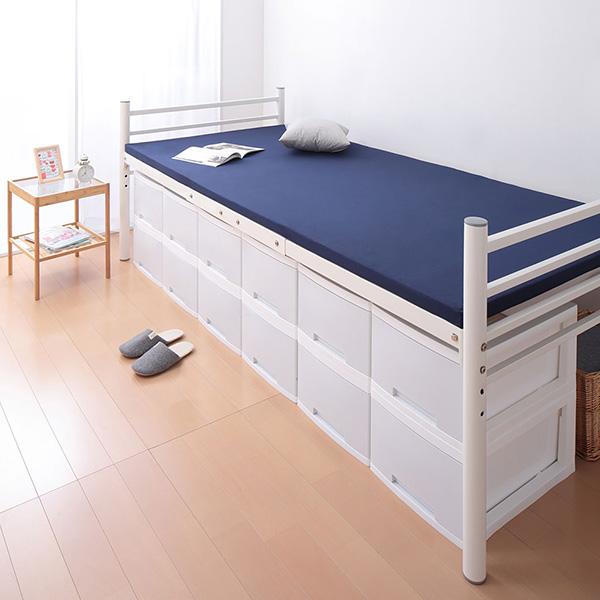 ベッド シングル フレーム 高さ調節 高さ調整 高さが選べる 収納 パイプミドルベッド 3段階 【CLEV】クレブ 宮棚なし シングルサイズ(代引不可)