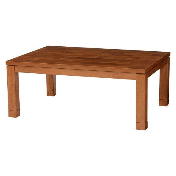 こたつ こたつテーブル 長方形 105×75 北欧 おしゃれ 天然木 継ぎ脚 継脚 高さ調節 リビングこたつテーブル タリス105(代引不可)【送料無料】
