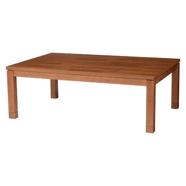 こたつ こたつテーブル 長方形 120×80 北欧 おしゃれ 天然木 継ぎ脚 継脚 高さ調節 リビングこたつテーブル タリス120(代引不可)【送料無料】