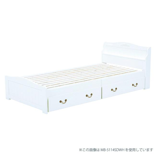 萩原 MB-5114S-WH 引出し付ベッド(代引不可)【送料無料】