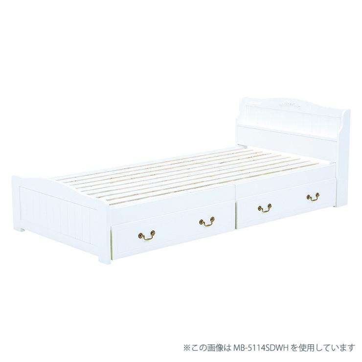 萩原 引出し付ベッド MB-5124S-WH シングル ベッド エレガント(代引不可)【送料無料】