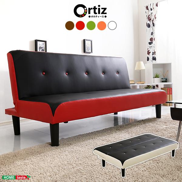 2.5人掛けレザーソファベッド 3段階のリクライニングソファで脚を外せばローソファに 完成品でお届け|Ortiz-オルティース-(代引き不可)