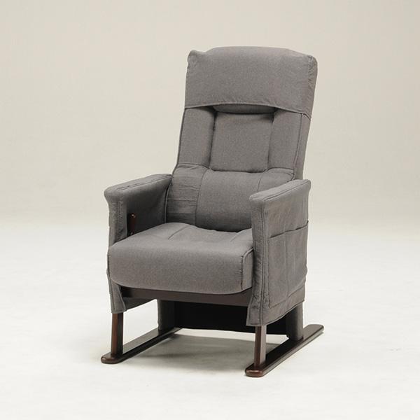 高座椅子 ウレタン リクライニング 敬老の日 父の日 母の日 プレゼント ギフト おしゃれ 和 椅子 いす パーソナルチェア(代引不可)【送料無料】