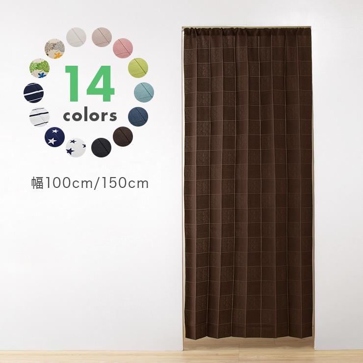 送料無料 間仕切りカーテン フリーカット 幅100cm 幅150cm パタパタ 遮熱 保温 品質保証 遮像 日本最大級の品揃え UVカット パーテーション カーテン のれん 目隠し おしゃれ アコーディオンカーテン 洗濯可 節電 つっぱり式