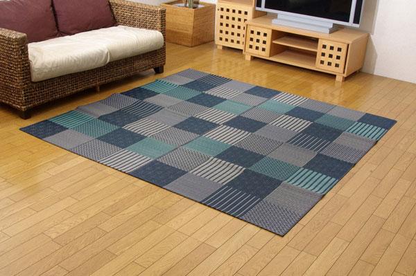 純国産 袋織い草ラグカーペット 『京刺子』 ブルー 約191×191cm【送料無料】【代引き不可】