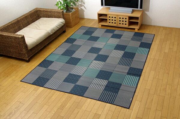 純国産 袋織 い草ラグカーペット 『京刺子』 ブルー 約191×300cm(代引き不可)【送料無料】