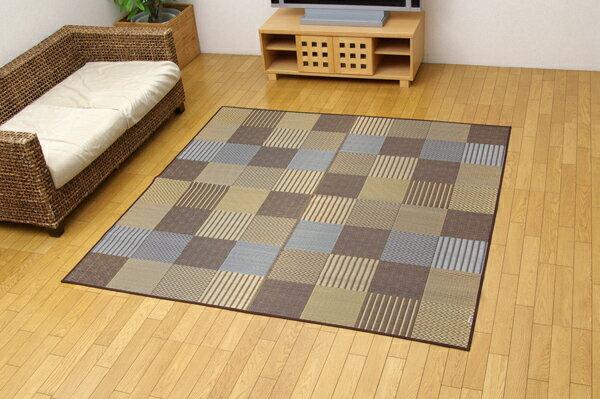 純国産 袋織 い草ラグカーペット 『DX京刺子』 ブラウン 約191×191cm(裏:不織布)(代引不可)【送料無料】