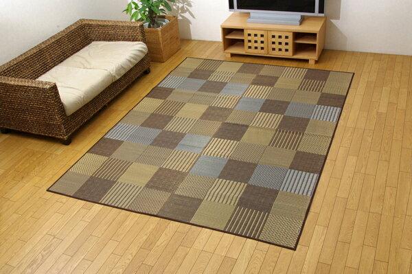 純国産 袋織 い草ラグカーペット 『DX京刺子』 ブラウン 約191×250cm(裏:不織布)(代引不可)【送料無料】