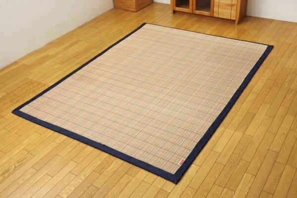ラグ カーペット マット 竹 ボリュームタイプ 3畳 シンプル ふっくら シンプル 『DDXリオ』 180×240cm(代引不可)【送料無料】
