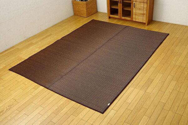 ラグ カーペット マット い草中敷ラグ 裏貼り クッション 2.9畳 日本製 い草 無地 『Fプラード』 ブラウン 約190×250cm(代引不可)【送料無料】