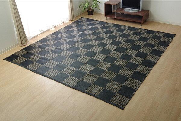 ラグ 洗える PPカーペット ウィード ブラック 本間8畳 約382×382cm(代引不可)【送料無料】