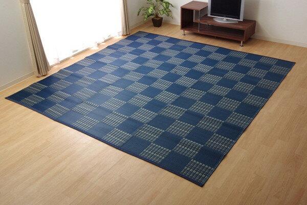 ラグ 洗える PPカーペット ウィード ネイビー 江戸間8畳 約348×352cm(代引不可)【送料無料】