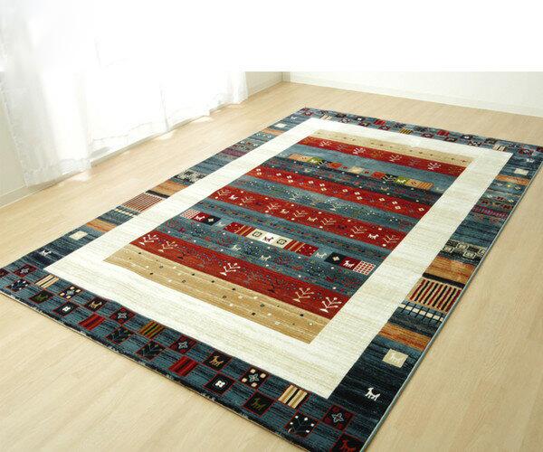 ドイツ製 ウィルトン織り カーペット モンデリー RUG ネイビー 約200×250cm(代引不可)【送料無料】