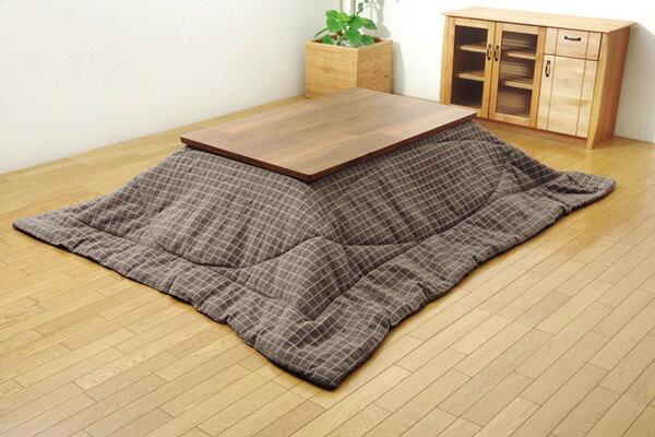 シンプル こたつ布団 長方形 掛け単品 バティス ブラウン 約205×245cm(代引不可)【送料無料】