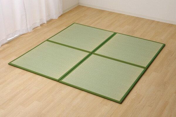 置き畳 半畳 国産 い草ラグ あぐら ダークグリーン 約82×82cm 9枚組(代引不可)【送料無料】