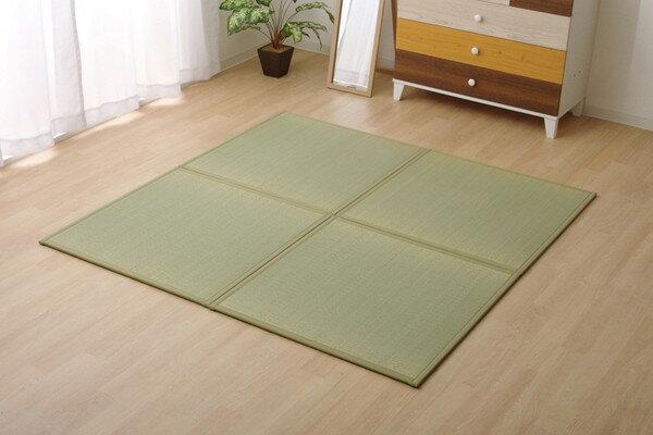 い草 置き畳 ユニット畳 国産 半畳 かるピタ グリーン 約82×82cm 9枚組 裏:滑りにくい加工(代引不可)【送料無料】