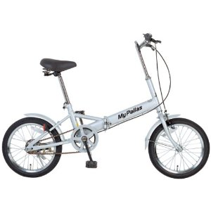 MyPallas/マイパラス M-101-S 折畳自転車 16型(シルバー)(代引き不可)※沖縄・離島配送不可【送料無料】