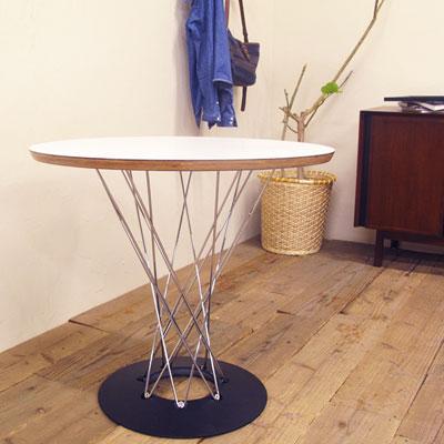 サイドテーブル サイクロンテーブル80 イサム・ノグチ ダイニングテーブル 北欧家具(代引不可)【送料無料】