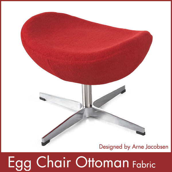 Rcmdin アルネ Jacobsen Egg Chair Ottoman Fabric Arne Jacobsen Egg