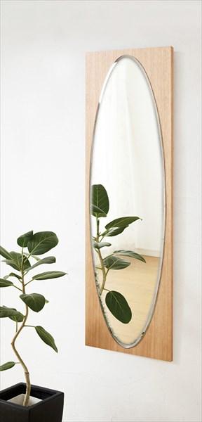 HCL-125 ウォールミラー 家具 鏡 ミラー 塩川 インテリア(代引不可)【送料無料】