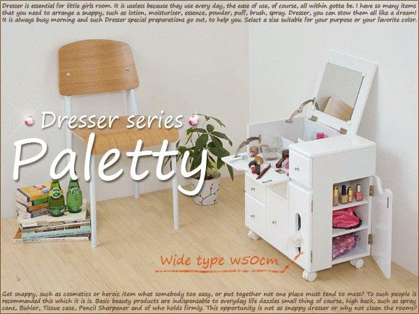 Paletty系列化妆品手推车宽大的类型小东西收藏手推车化妆盒收藏化妆品箱(货到付款不可)