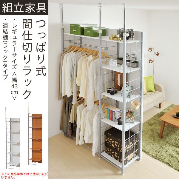 Charmant  Rack Shelf Springloaded Room Divider Rack For Bookshelf Storage Regular  Shelf (non Cash) P08Feb15