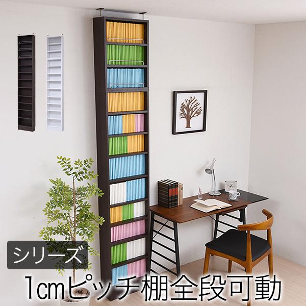 本棚 ラック シェルフ 1cmピッチ 大量収納 MEMORIA 棚板が1cmピッチで可動する 薄型オープン幅41.5 上置きセット FRM-0100SET(代引不可)【送料無料】