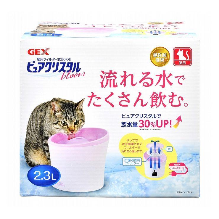 スーパーセール期間限定 高級品 ジェックス 57418 複数飼育用 PCブルーム2.3L猫用