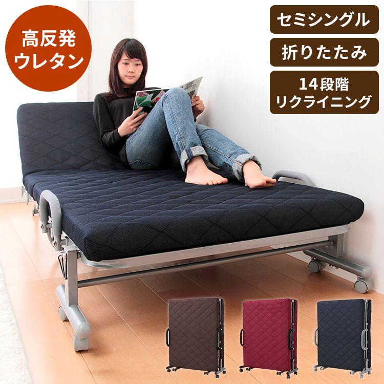 楽天市場】ベッド セミシングル 折りたたみ 折りたたみベッド 高反発