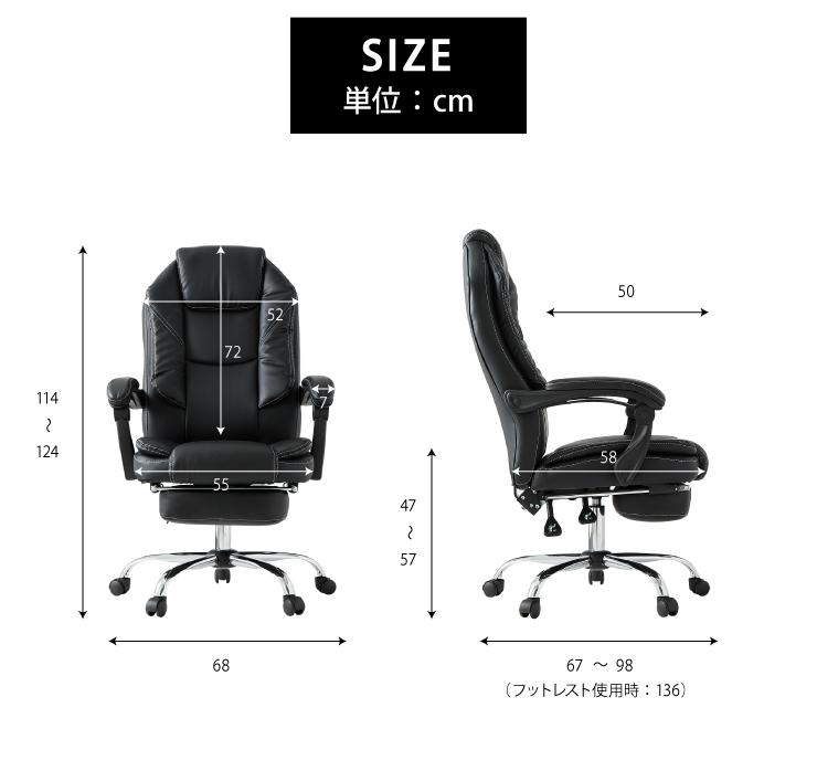 ボスチェア フットレスト付き リラックスチェア オフィスチェア デスクチェア 社長椅子 チェア 椅子 イス デスクワーク(代引不可)