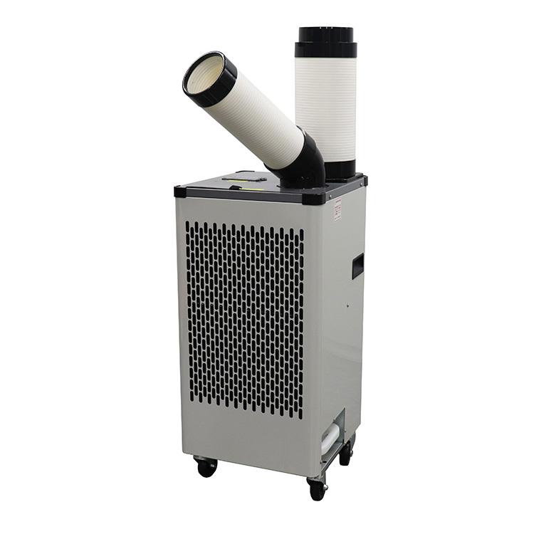 広電 スポットクーラー KSA250D 首振り機能 排熱ダクト付【送料無料】