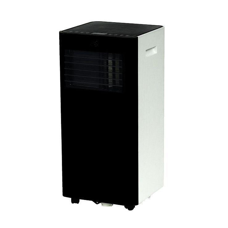 送料無料 広電 移動式エアコン2.0kw 取付工事不可 KEP201RH 出色 新色追加